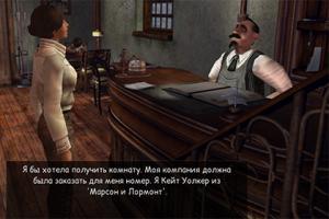 Игра «Сибирь» стала самым популярным приложением у пользователей iPad