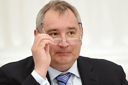 Рогозин предложил сэкономить на полетах к Луне и Марсу