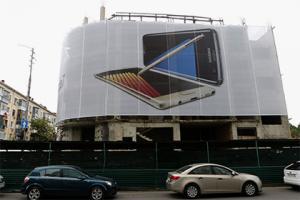 Раскрыта причина взрывов Galaxy Note7