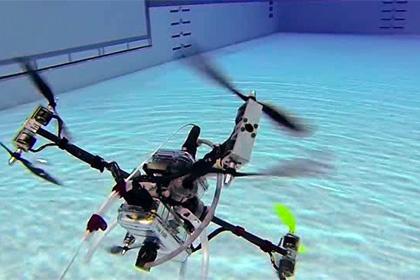 Создан ныряющий беспилотник для разведки морского дна